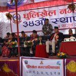 काभ्रे प्रतिभा जन्माउने जिल्ला होः प्रधानमन्त्री केपी शर्मा ओली