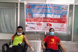युवा,विद्यार्थी र जनपत्रकार संगठनले गरे संयुक्त रक्तदान