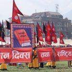आज संविधान दिवस : देशभर विभिन्न कार्यक्रम गरी मनाइँदै