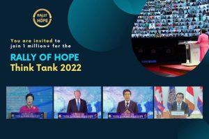 थिंक ट्यांक २०२२ र्याली अफ होप कार्यक्रम सम्पन्न