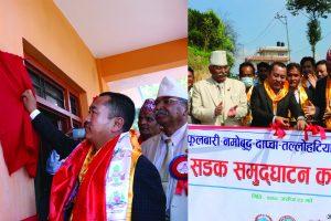 मन्त्री लामाद्वारा नमोबुद्ध ८ को वडा कार्यालय र दाप्चा सडक उद्घाटन